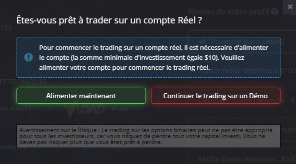 options binaires du terminal de trading)