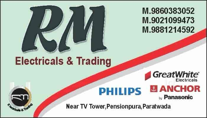 trading rm